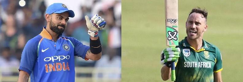 India vs South Africa Kolkata Tickets