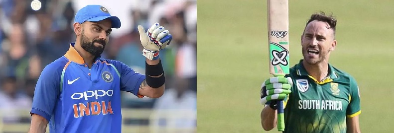 India vs South Africa Lucknow Tickets